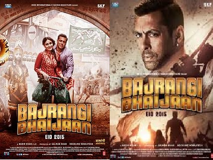 Bajrangi Bhaijaan Reviews and Ratings