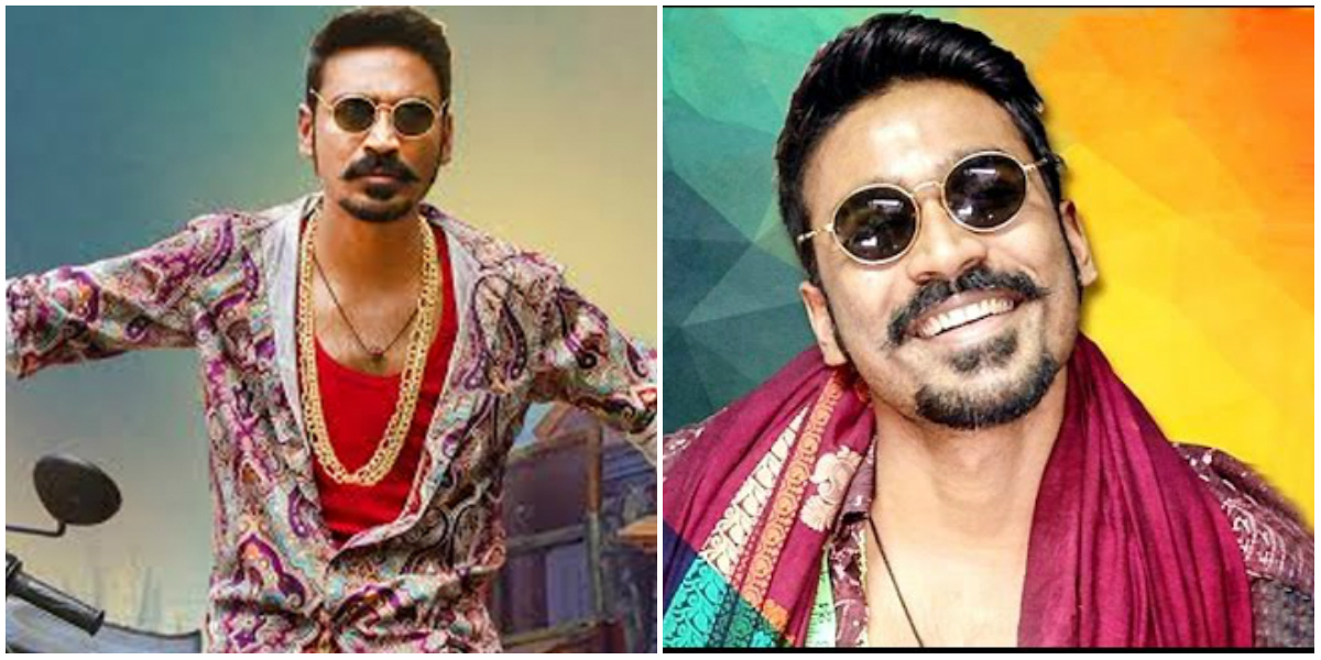 Maari Movie Second Day Box Office Collection