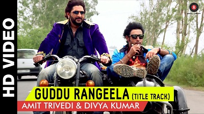 Guddu Rangeela First Day Box Office Collection