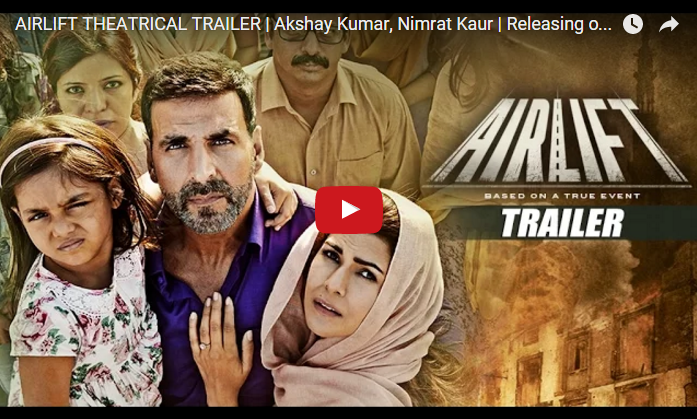 Airlift Official Trailer