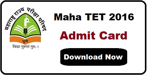 Maha TET Admit Card 2016