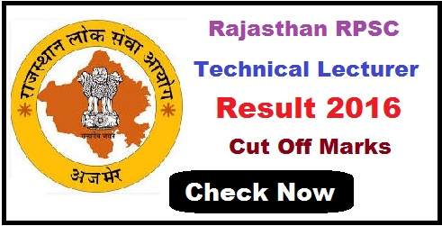 RPSC Technical Lecturer Result 2016