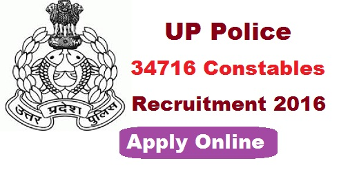 UP Police Constable Recruitment 2016