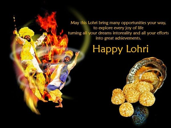 Happy Lohri Images 2016