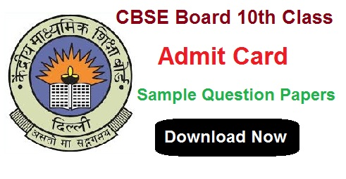 CBSE Board 10th Class Admit Card 2016