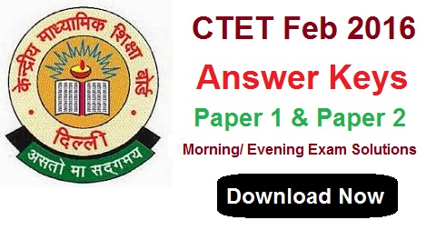 CTET 2016 Answer Key
