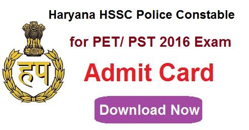 Haryana Police Constable Admit Card 2016