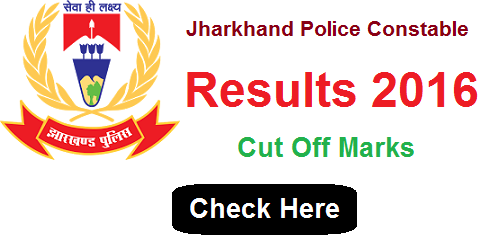 Jharkhand Police Constable Result 2016