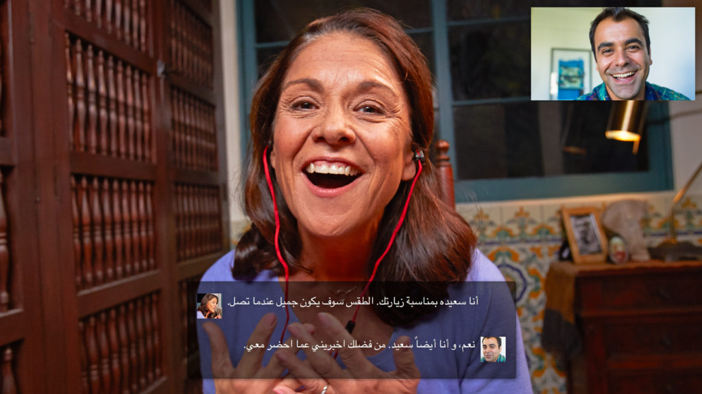 Skype Translator Learns to Speak Arabic