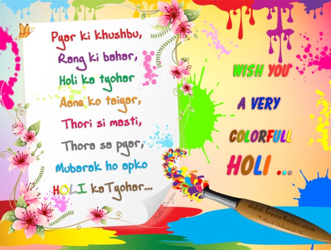 Happy Holi Pics, Photos, Images With Holi Wishes 2016