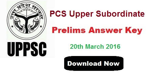 UPPSC PCS Prelims Answer Key 2016