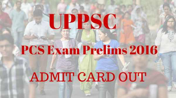 UPPSC PCS Prelims Admit Card 2016