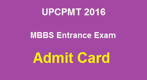 UPCPMT 2016 Admit Card