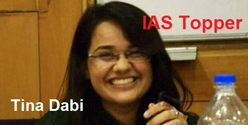 UPSC Civil Services 2016 Result Declared | Delhi girl is Topper in IAS 2015
