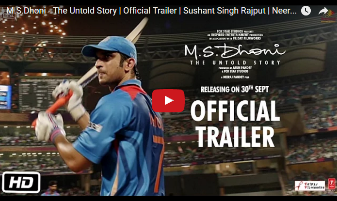 MS Dhoni Official Trailer