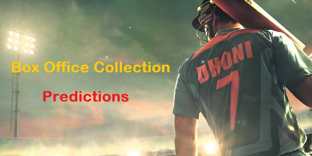 MS Dhoni First Day Box Office Collection Prediction