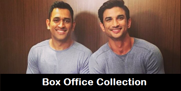 M S Dhoni Second Day Box Office Collection