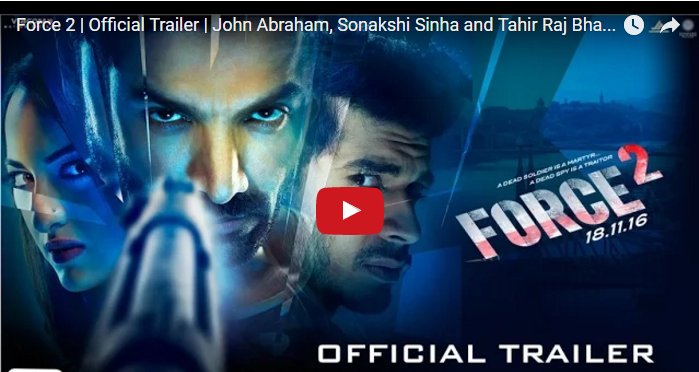 Force 2 Trailer