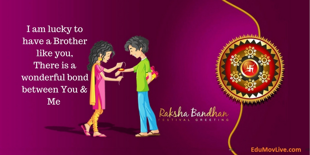 Happy Raksha Bandhan Quotes, SMS