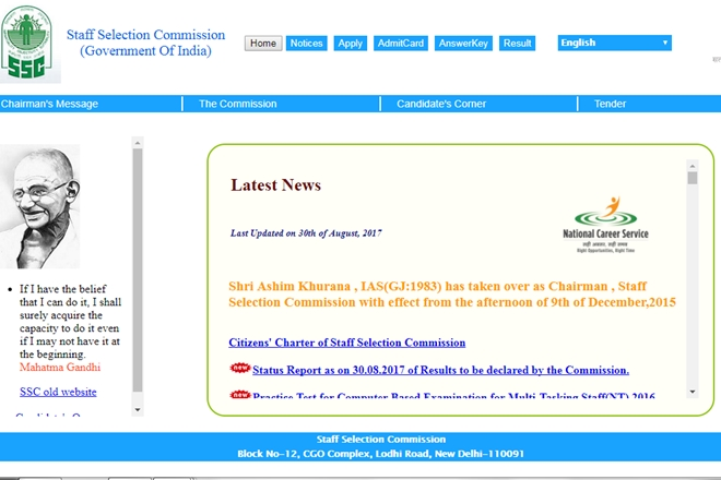 SSC CGL tier 1 result 2017