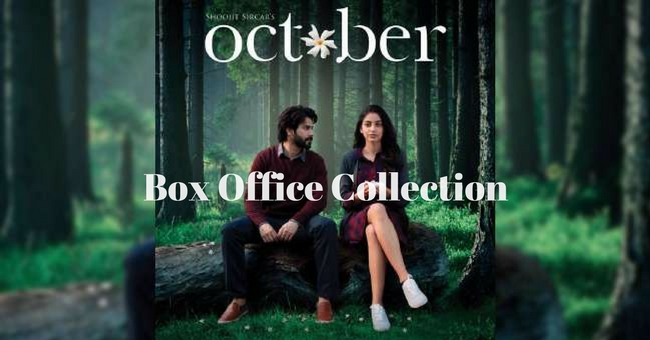 October Movie Box Office Collection- Varun Dhawan Movie Earning