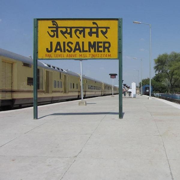 jaislamer railway station