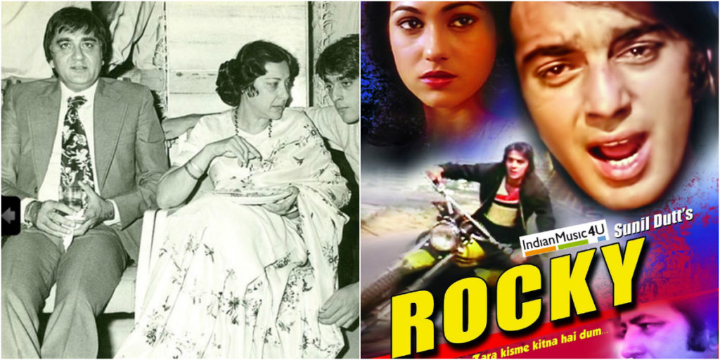 sanjay dutt movie rocky and mother nargis