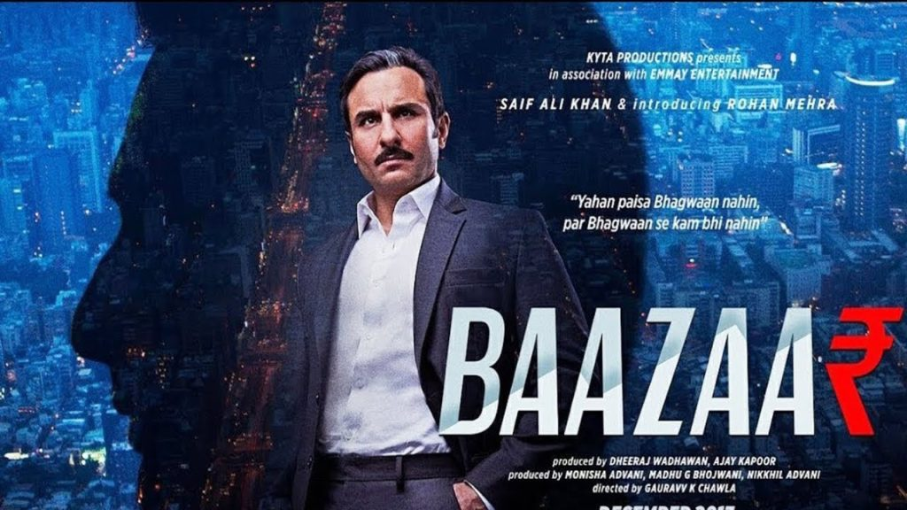 baazaar first day box office collection