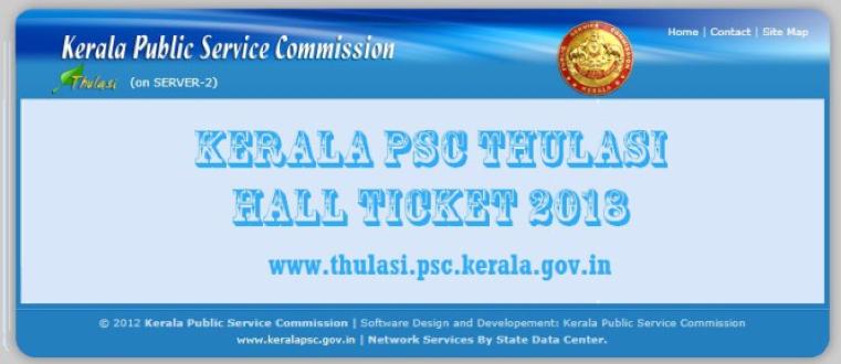 Kerala PSC Thulasi Hall Ticket