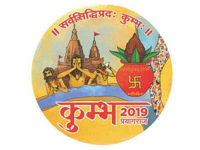 ardh kumbh 2019 logo